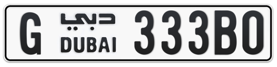 G 333B0 - Plate numbers for sale in Dubai