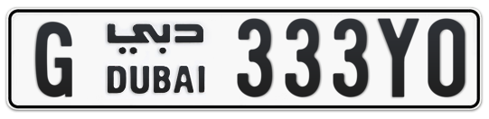 G 333Y0 - Plate numbers for sale in Dubai