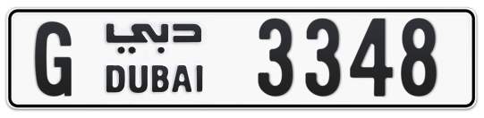 G 3348 - Plate numbers for sale in Dubai