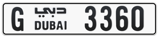 G 3360 - Plate numbers for sale in Dubai