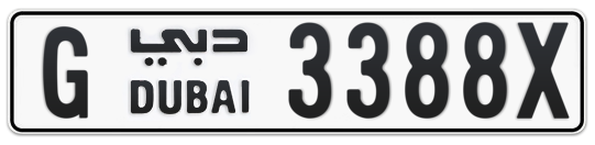 G 3388X - Plate numbers for sale in Dubai