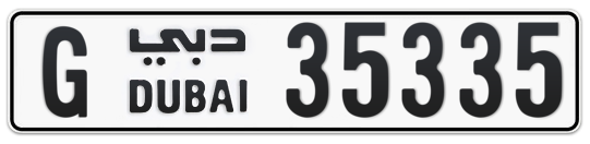 G 35335 - Plate numbers for sale in Dubai