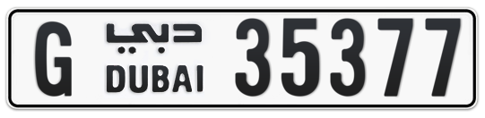 G 35377 - Plate numbers for sale in Dubai