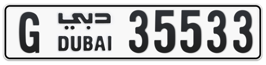 G 35533 - Plate numbers for sale in Dubai