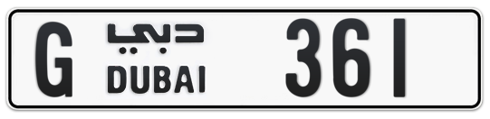 G 361 - Plate numbers for sale in Dubai