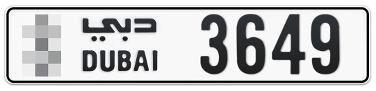 * 3649 - Plate numbers for sale in Dubai