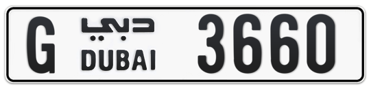 G 3660 - Plate numbers for sale in Dubai