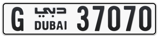 G 37070 - Plate numbers for sale in Dubai