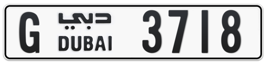 G 3718 - Plate numbers for sale in Dubai