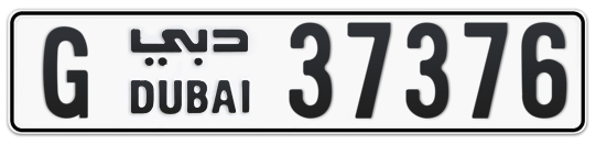 G 37376 - Plate numbers for sale in Dubai