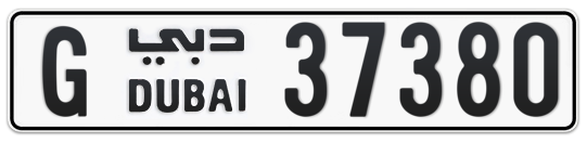 G 37380 - Plate numbers for sale in Dubai