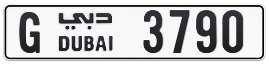 G 3790 - Plate numbers for sale in Dubai