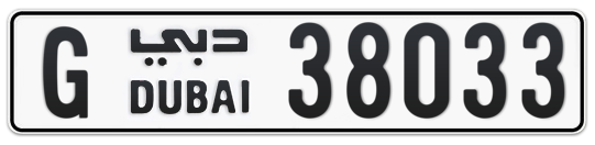 G 38033 - Plate numbers for sale in Dubai