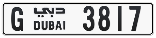 G 3817 - Plate numbers for sale in Dubai