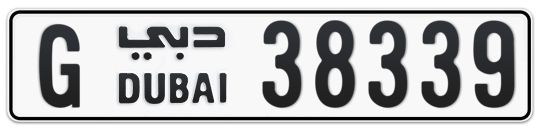 G 38339 - Plate numbers for sale in Dubai