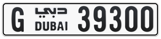 G 39300 - Plate numbers for sale in Dubai