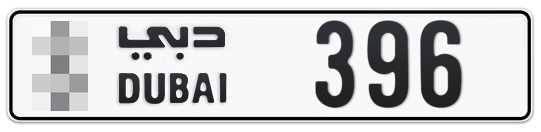 * 396 - Plate numbers for sale in Dubai