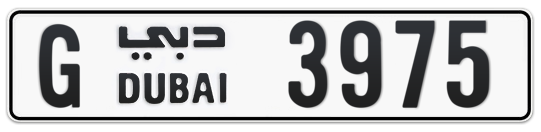 G 3975 - Plate numbers for sale in Dubai