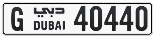 G 40440 - Plate numbers for sale in Dubai