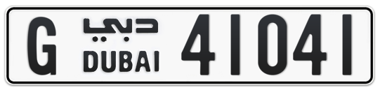 G 41041 - Plate numbers for sale in Dubai