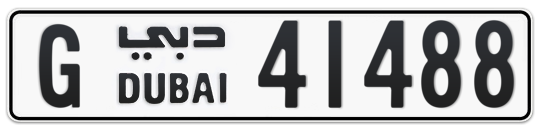 G 41488 - Plate numbers for sale in Dubai