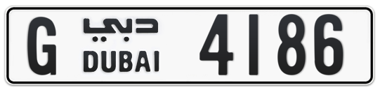 G 4186 - Plate numbers for sale in Dubai