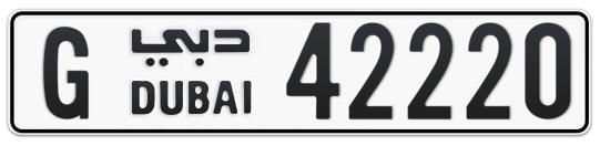 G 42220 - Plate numbers for sale in Dubai