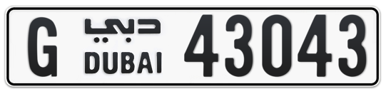 G 43043 - Plate numbers for sale in Dubai