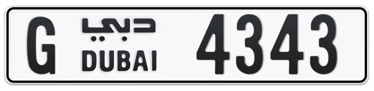 G 4343 - Plate numbers for sale in Dubai