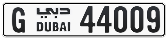 G 44009 - Plate numbers for sale in Dubai