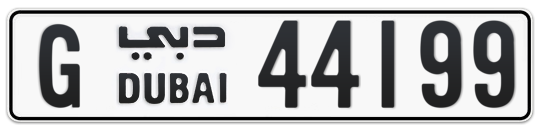G 44199 - Plate numbers for sale in Dubai