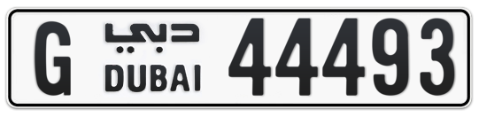 G 44493 - Plate numbers for sale in Dubai