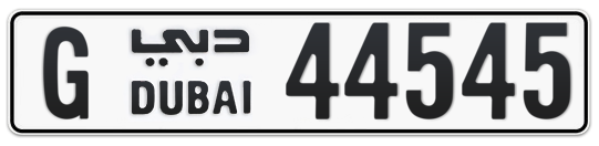 G 44545 - Plate numbers for sale in Dubai