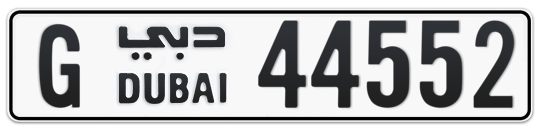 G 44552 - Plate numbers for sale in Dubai