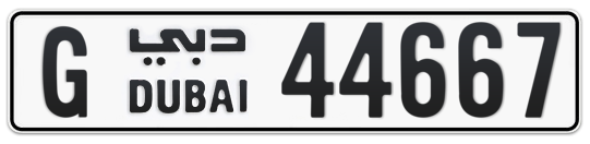 G 44667 - Plate numbers for sale in Dubai