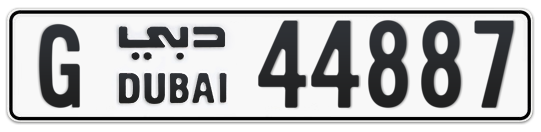 G 44887 - Plate numbers for sale in Dubai