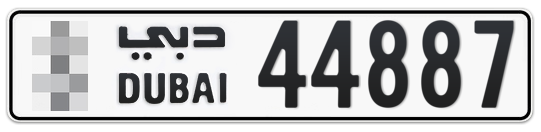 * 44887 - Plate numbers for sale in Dubai