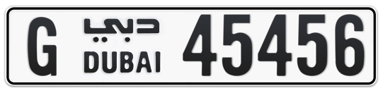 G 45456 - Plate numbers for sale in Dubai