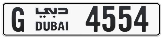 G 4554 - Plate numbers for sale in Dubai