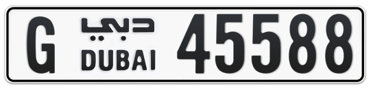 G 45588 - Plate numbers for sale in Dubai