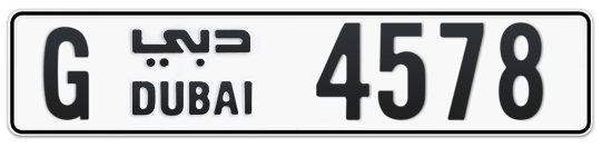 G 4578 - Plate numbers for sale in Dubai