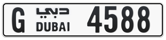 G 4588 - Plate numbers for sale in Dubai