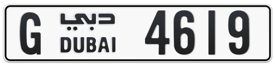 G 4619 - Plate numbers for sale in Dubai
