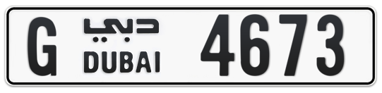 G 4673 - Plate numbers for sale in Dubai