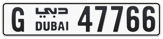 G 47766 - Plate numbers for sale in Dubai