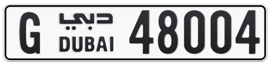 G 48004 - Plate numbers for sale in Dubai