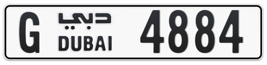 G 4884 - Plate numbers for sale in Dubai