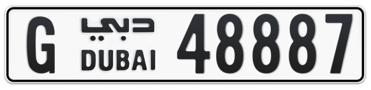 G 48887 - Plate numbers for sale in Dubai