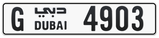 G 4903 - Plate numbers for sale in Dubai