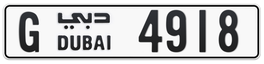 G 4918 - Plate numbers for sale in Dubai